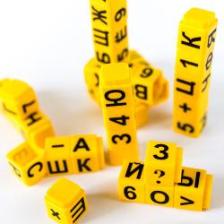 """Советы психолога: """"Как правильно и легко обучить детей разных возрастов алфавиту?"""" (фото 8)"""