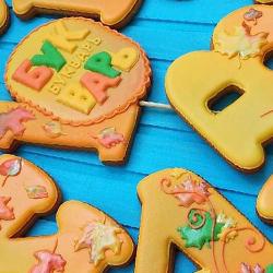 """Советы психолога: """"Как правильно и легко обучить детей разных возрастов алфавиту?"""" (фото 2)"""