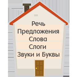 Предложение. 9лет (фото 1)