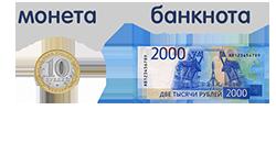 Деньги. 7лет (фото 5)