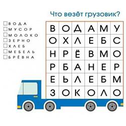 Найди букву в слове. категория (фото 1)