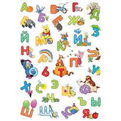 Изучаем алфавит II. 7лет (фото 1)