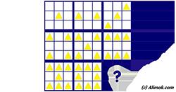 Логические цепочки/сетки. категория (фото 1)