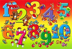 Порядковый счёт. 4года (фото 2)