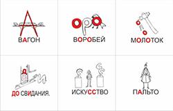 Правописание словарных слов. категория. фото 2