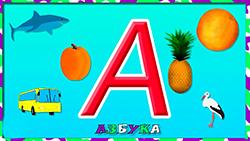 Учим буквы. 4года (фото 3)