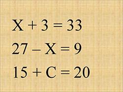 уравнение 7лет
